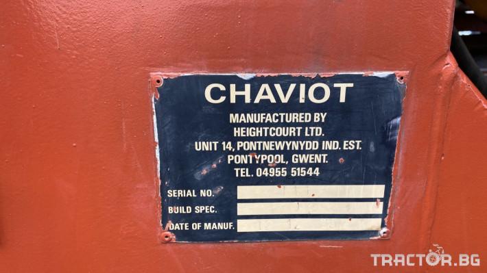 Плугове Плуг CHAVIOT - 3 корпусен 3 - Трактор БГ