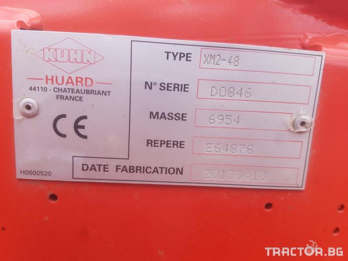 Брани KUHN XM2- 48 1 - Трактор БГ