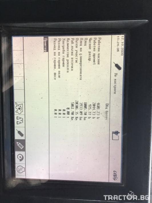 Комбайни Claas Lexion 540 1 - Трактор БГ