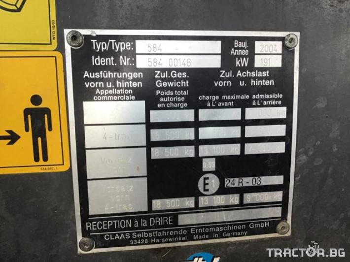 Комбайни Claas Lexion 540 4 - Трактор БГ