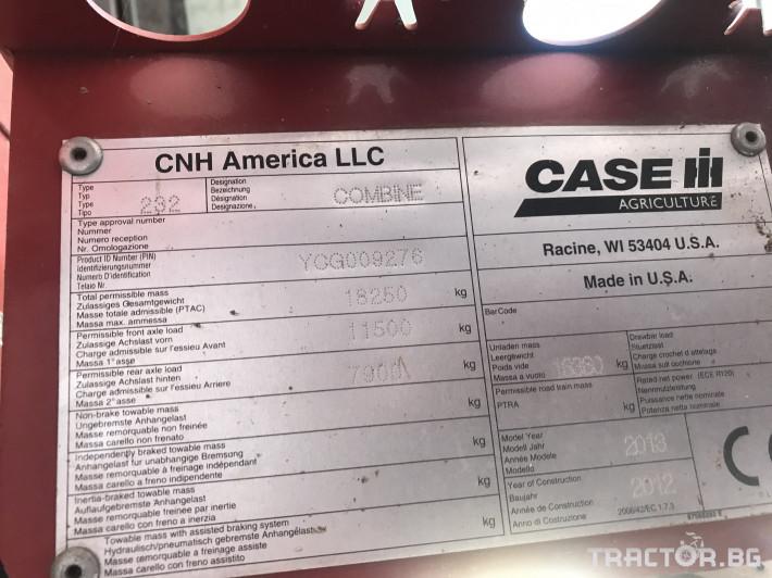 Комбайни CASE-IH AF7130 2 - Трактор БГ